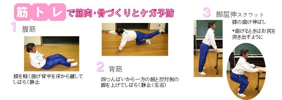 山西哲郎_コロナ対応運動3