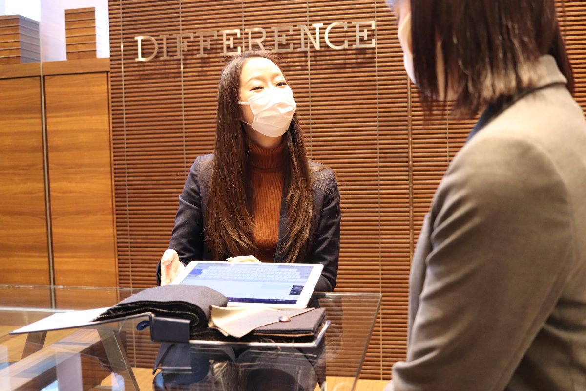 DIFFERENCE KITTE丸の内店