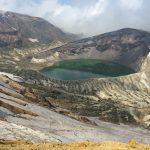 中央蔵王 熊野岳2